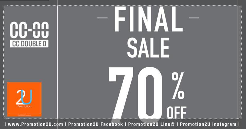 Promotion CC DOUBLE O End Of Season Final Sale 70% [Jan.2018]