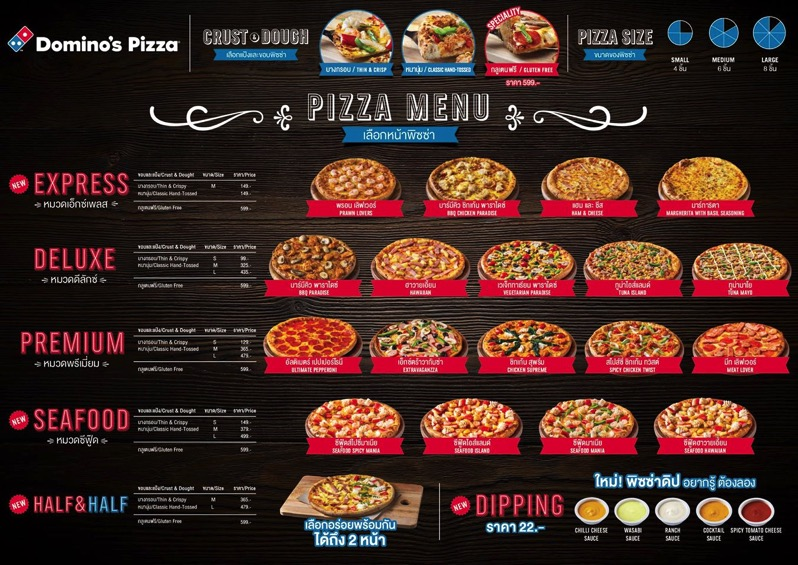 Promotion Domino s Pizza Buy 1 Get 2 Free  Jan 2018 Menu 1