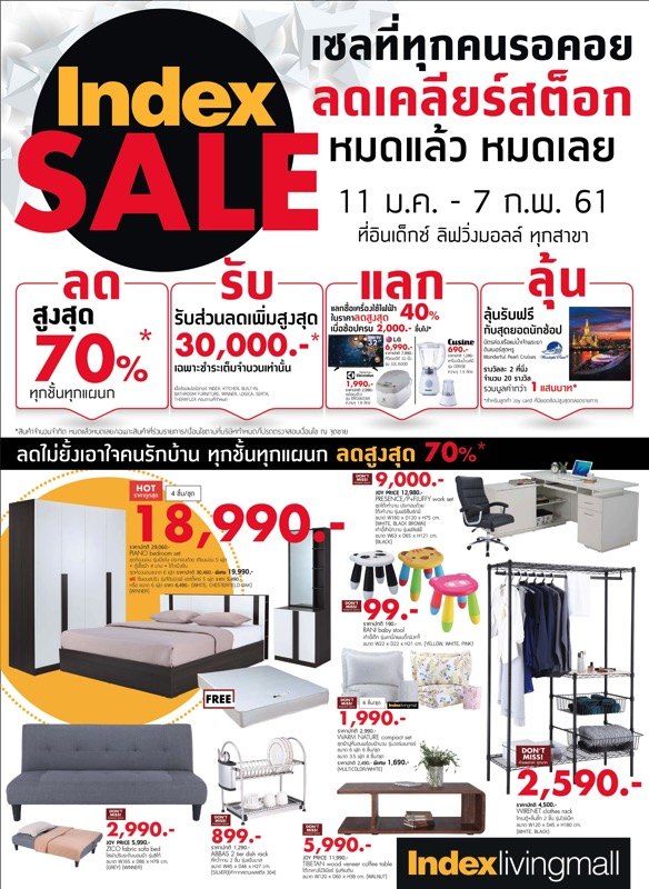 Promotion Index Sale up to 70 Jan Feb 2018 B02