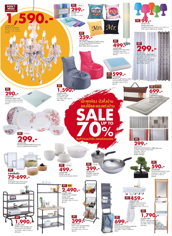 Promotion Index Sale up to 70 Jan Feb 2018 B03