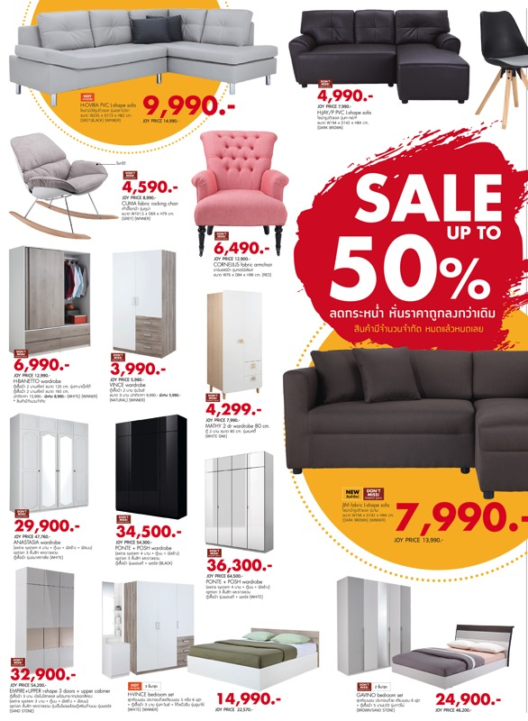 Promotion Index Sale up to 70 Jan Feb 2018 B04