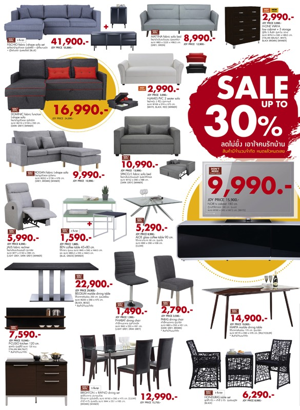 Promotion Index Sale up to 70 Jan Feb 2018 B06