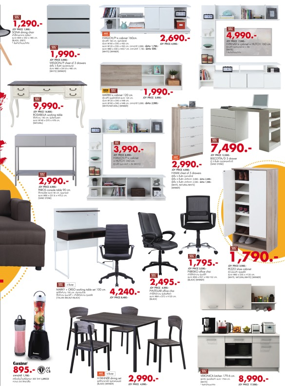 Promotion Index Sale up to 70 Jan Feb 2018 B08