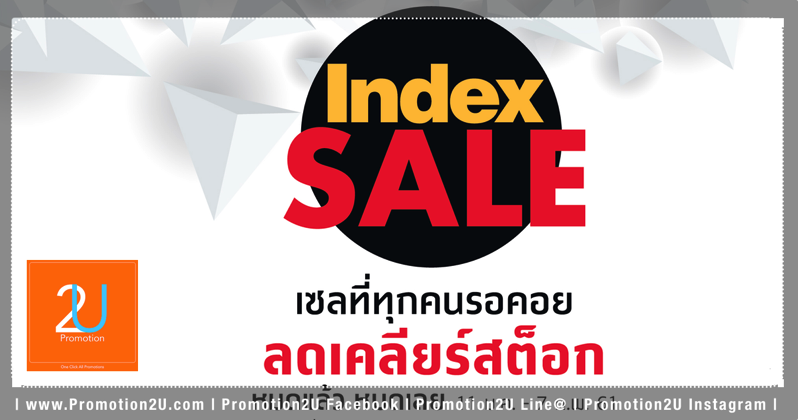 Promotion Index Sale up to 70 Jan Feb 2018