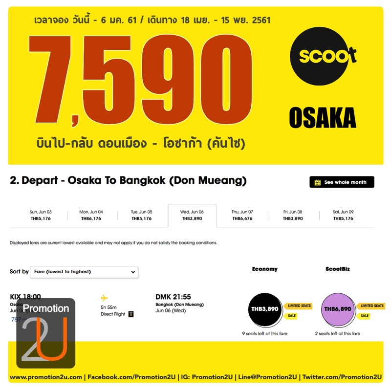 Promotion Scoot Escape Work fly to Osaka Started 3 700 FULL