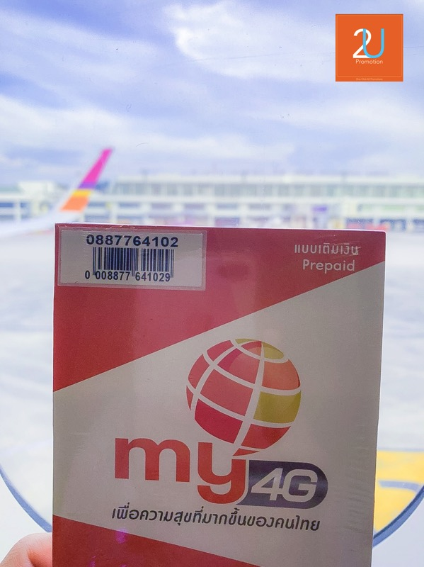 Promotion mybycat package 4g unlimit 8mbps P01