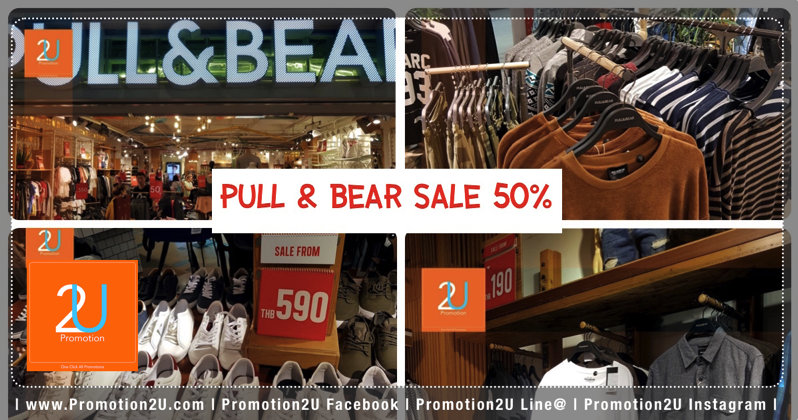 Promotion pull bear sale up to 50 off jan 2018