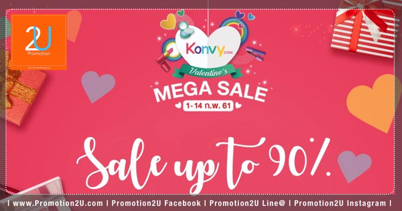 Promotion Konvy Valentines Mega Sale 2018 up to 90 Off P01