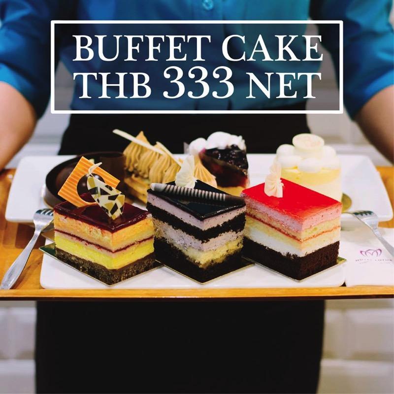Promotion Le Boulanger Buffet Cake 2018 P02