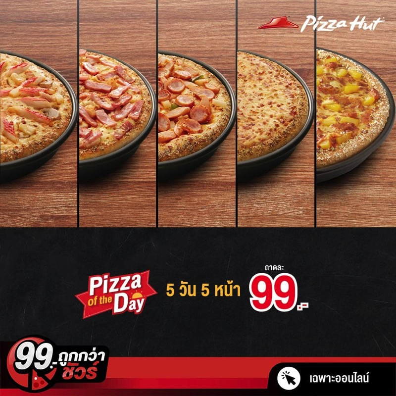 Promotion Pizza Hut Wow Week and Pizza Of the Day 2018 Only 99 Baht