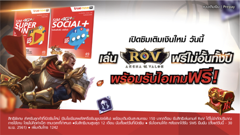 Promotion TrueMove H Rov Package Get Exclusive Items and Free Play P01