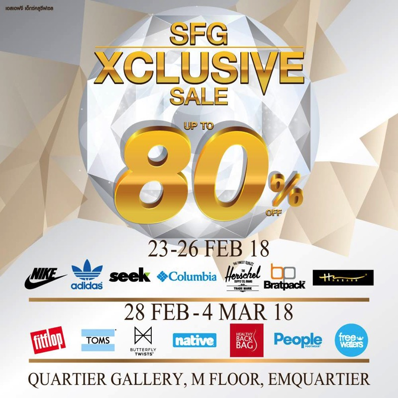 Promotion sfg xclusive sale 2018 adidas fitflop toms herschel nike bratpack sale up to 80 off FULL