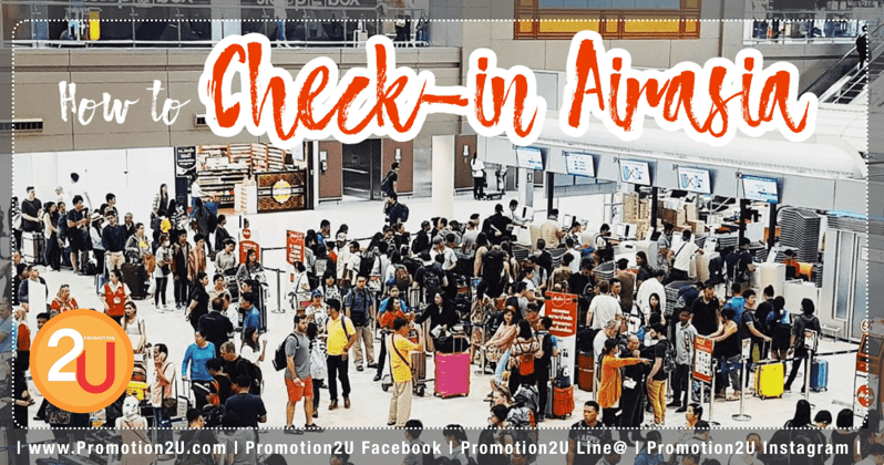 How to Check In and Load Baggage AirAsia 2018