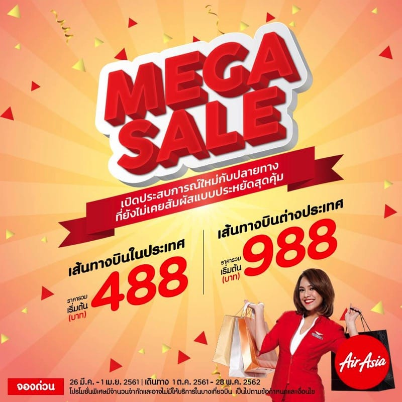 Promotion AirAsia MEGA Sale 2018 Fly Started 488 FULL