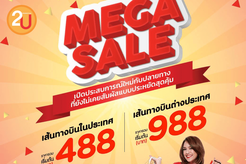 Promotion AirAsia MEGA Sale 2018 Fly Started 488