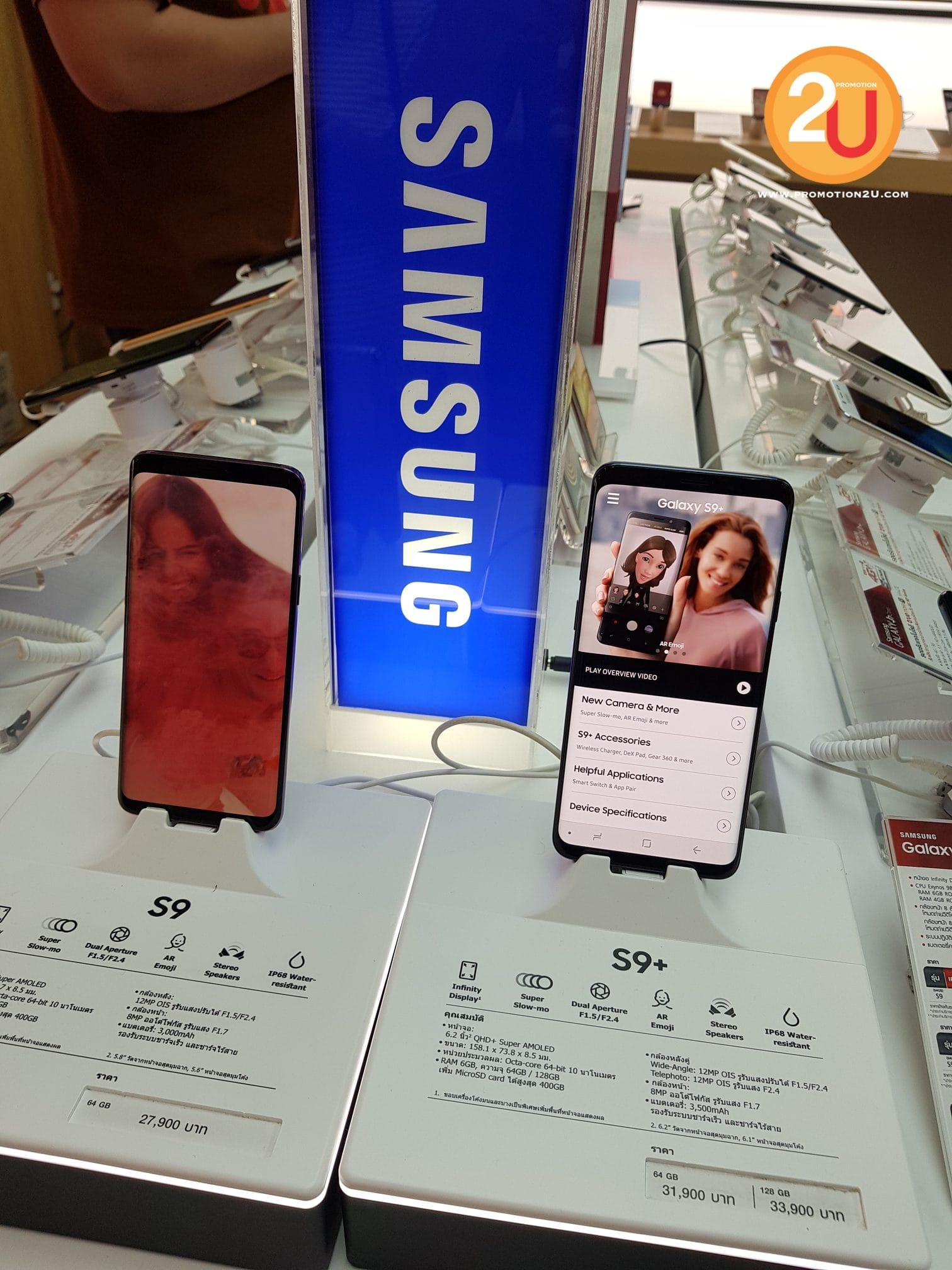 samsung promotion Samsung is giving away 1 year of netflix to new buyers of the galaxy s5, galaxy  tab s and the galaxy note 4 us only promotion, starts soon.