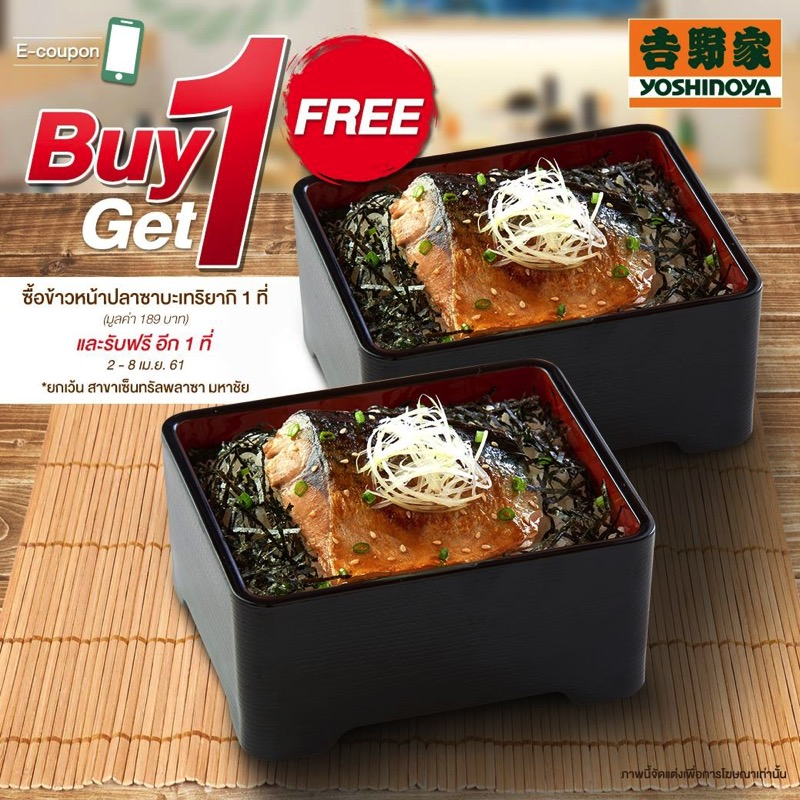 Coupon Promotion Yoshinoya Buy 1 Get 1 Free FULL