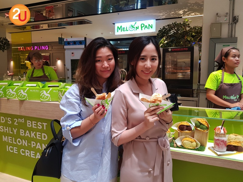 Promotion MelonPan Thailand Buy 1 Get 1 Free P 11
