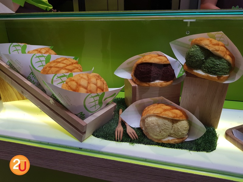 Promotion MelonPan Thailand Buy 1 Get 1 Free P 12