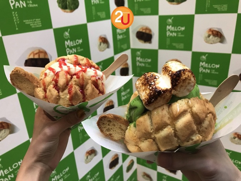 Promotion MelonPan Thailand Buy 1 Get 1 Free P 21