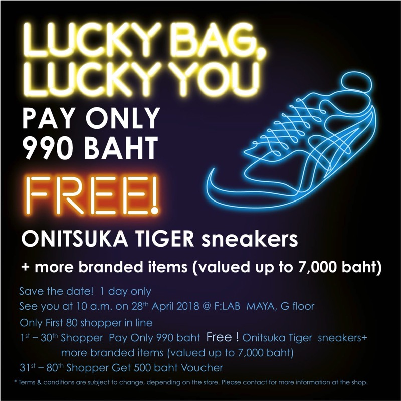 Promotion Onitsuka Tiger Lucky Bag Lucky You F LAB MAYA Chiangmai FULL