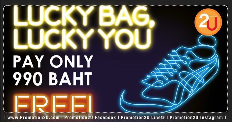 Promotion Onitsuka Tiger Lucky Bag Lucky You F LAB MAYA Chiangmai