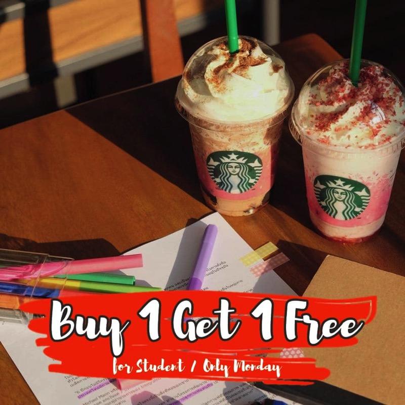 Promotion Starbucks 2018 Buy 1 Get 1 Free for Student FULL