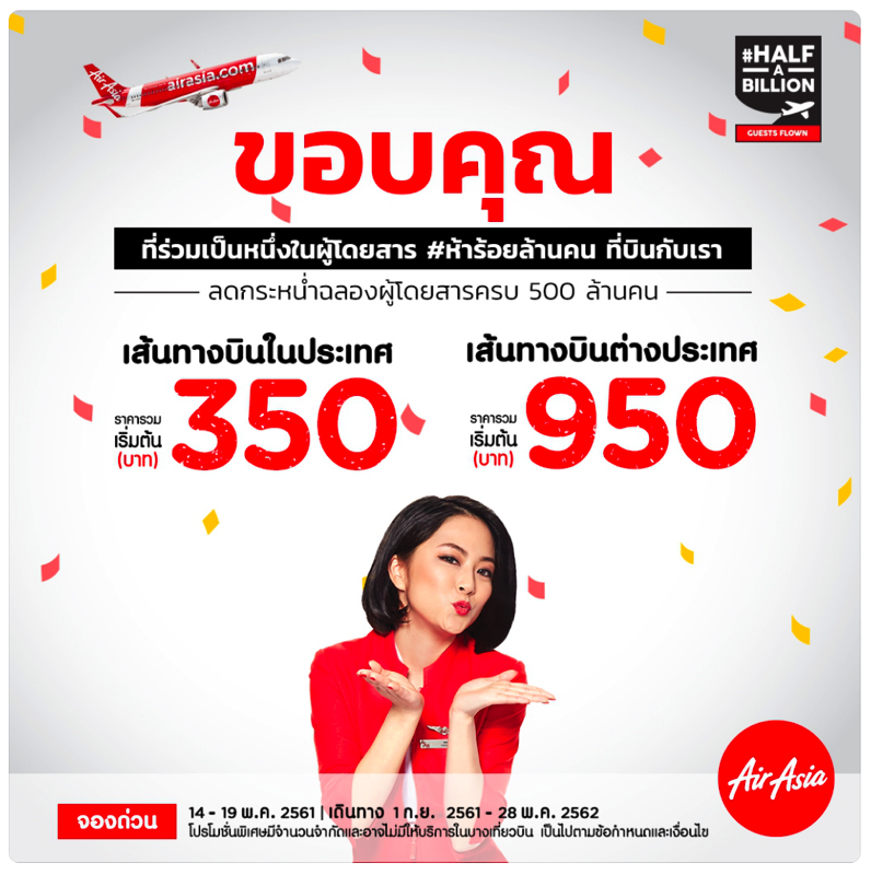 Promotion Airasia 2018 Half A Billion Thank you Sale Fly Started 350 FULL
