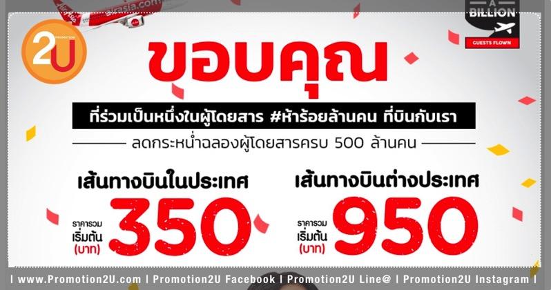 Promotion Airasia 2018 Half A Billion Thankyou Sale Fly Started 350