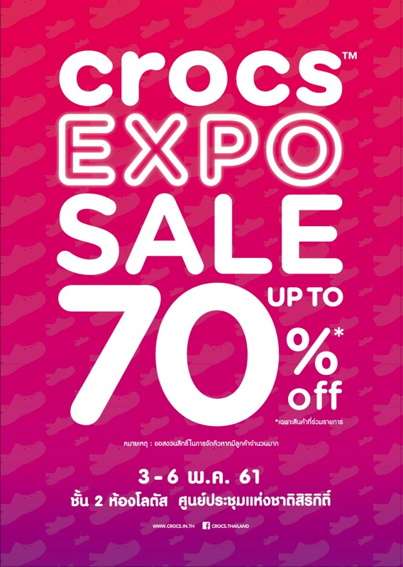 Promotion Crocs Expo 2018 Sale up to 70 Off FULL