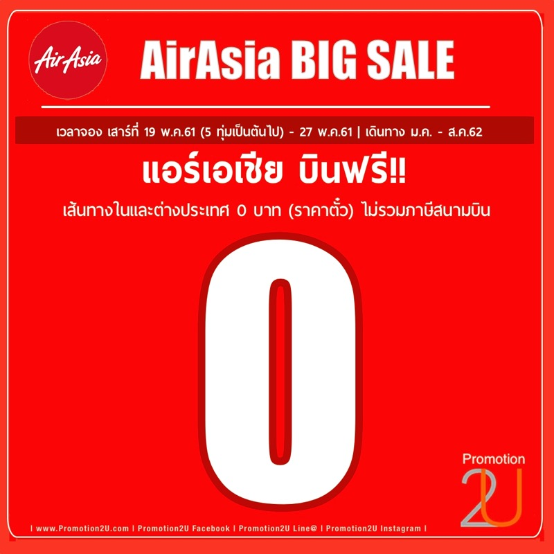 Promotion airasia big sale free seats 0 baht may 2018 FULL