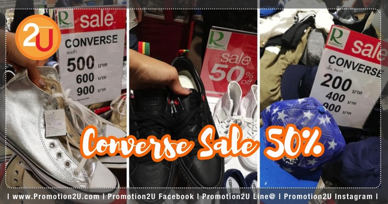 Promotion converse grand sale up to 50 off at central rama 9 P01