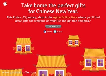 Promotion Apple Store Chinese New Year Sale 2013