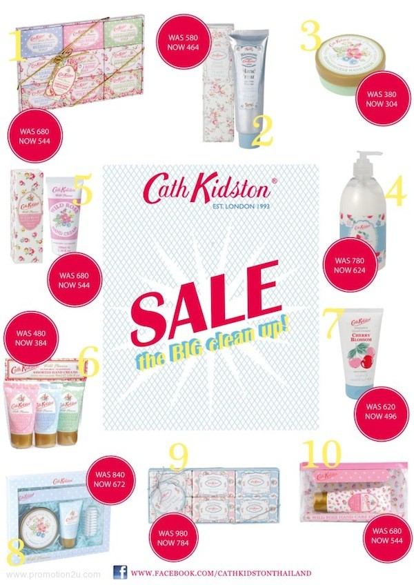 โปรโมชั่น Cath Kidston Skin Care Itemsลดราคาสูงสุด 20% ( มค.56 )