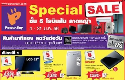Promotion Power Buy Special Sale @ โรบินสัน ลาดหญ้า Jan.2013