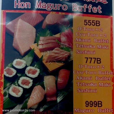 Promotion sushi Den Hon Maguro Buffet Only 24/1/13 @ Siam Paragon