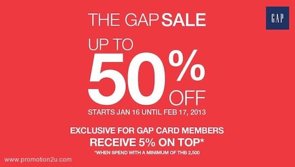 โปรโมชั่น THE GAP ลดราคาสูงสุด 50% ( ม.ค.56 )