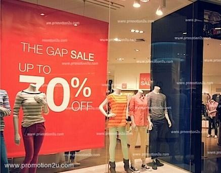 โปรโมชั่น THE GAP SALE ลดสูงสุด 70% (กพ.56)