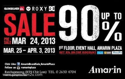 Promotion Amarin Brand Sale: Quiksilver, Roxy & DC Sale up to 90% off [Mar.-Apr.2013]