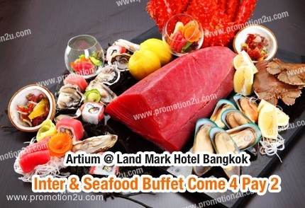 Promotion Inter Buffet & Seafood Unlimited Come 4 Pay 2 [2013]@ Atrium Landmark Hotel Bangkok