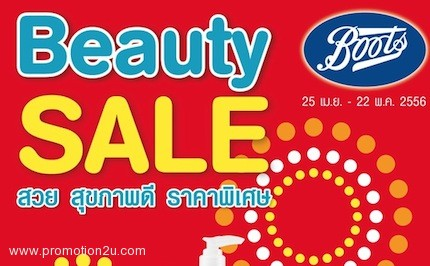 Brochure Promotion Boots Beauty Sale [Apr.-May.2013]