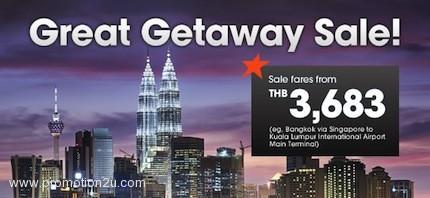 โปรโมชั่น Jetstar Airways Great Getaway Sale (เมย.56)