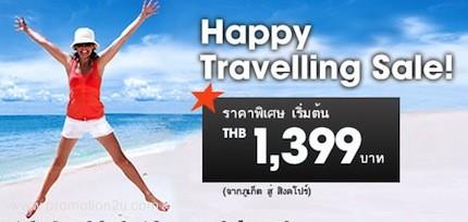 Promotion Jetstar Airways Happy Travelling Sale 2013