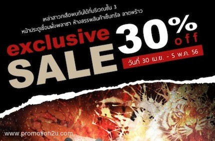 Promotion Onitsuka Tiger Clearance Sale up to 30% off All Items @ Central Ladprao May.2013