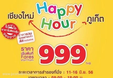 โปรโมชั่นโอเรียนท์ไทย Happy Hour บินไป เชียงใหม่, ภูเก็ต แค่ 999.- (มิย.56)
