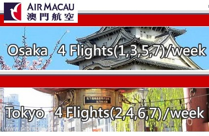 Promotion Air Macau Fly to Japan Started 1x,xxx.-