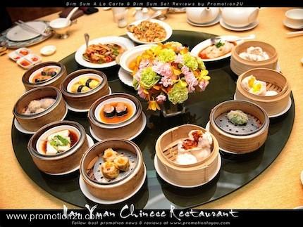 โปรโมชั่นชวนชิม#16 รีวิวติ่มซำ ลด 50% ห้องอาหารหนานหยวน โรงแรมแกรนด์ เมอร์เคียว กรุงเทพ ฟอร์จูน