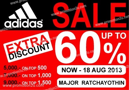 d5e593a0831 Promotion Adidas CLEARANCE SALE up to 60% off   Major Ratchayothin