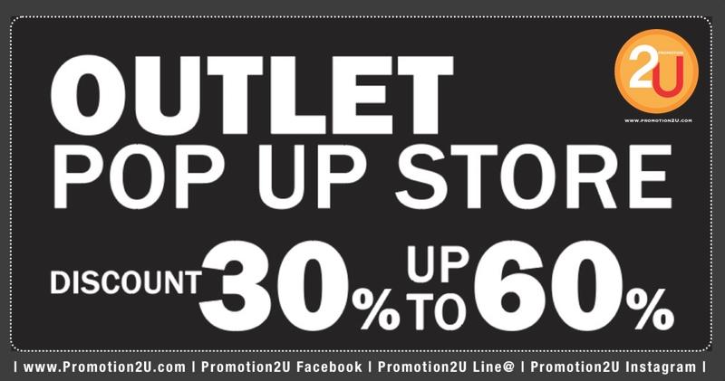 check out 667ed e668e Onitsuka Tiger sale | Promotion2U