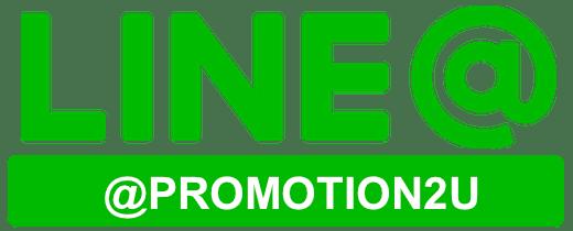 Promotion2U Line@
